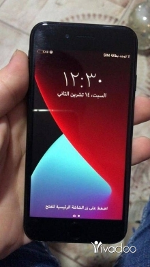 Phones, Mobile Phones & Telecoms in Tripoli - Iphone 7 128gb 5ar2 llndafi