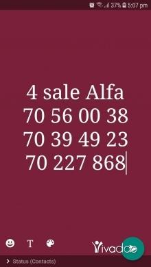 Phones, Mobile Phones & Telecoms in Tripoli - الفا جديد ايا رقم