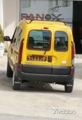 Renault in Beirut City - Renault kangoo 2005 4*4