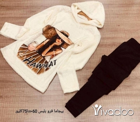 Clothes, Footwear & Accessories in Tripoli - بجامه نسواني فرو ��