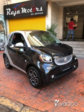 Smart in Beirut City - Smart fortwo 2016 ☎️03889908