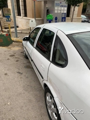 Opel in Beirut City - Opel vectra  mod 96