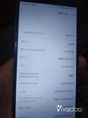 Phones, Mobile Phones & Telecoms in Tripoli - Mate 10lite