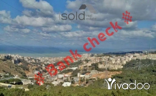 Land in Ain Saadeh - Unique and rare land in Ain Saade / Fanar side to be sold by banker's check.