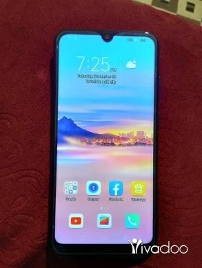 Phones, Mobile Phones & Telecoms in Miyeh We Miyeh - ٦٤ g