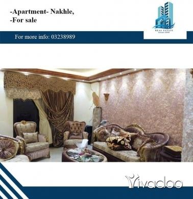 Apartments in Tripoli - شقة لقطة فخمة للبيع