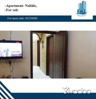 Apartments in Tripoli - شقة لقطة فخمة للبيع بمواصفات عالية ,في نخلة سامرية-حارة الخاصة,