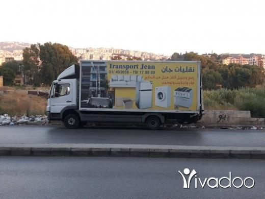 Transport in Jdaide - Transport jean نقليات