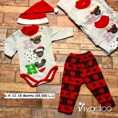 Baby & Kids Stuff in Beirut City - New Winter  Collection
