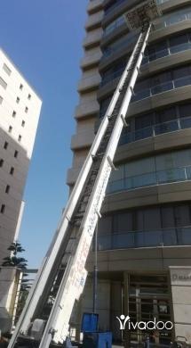 Transport in Beirut City - نقليات قراجة