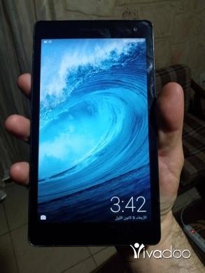 Phones, Mobile Phones & Telecoms in Tripoli - tab 3