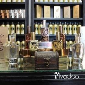 Offered Job in Tripoli - parfum