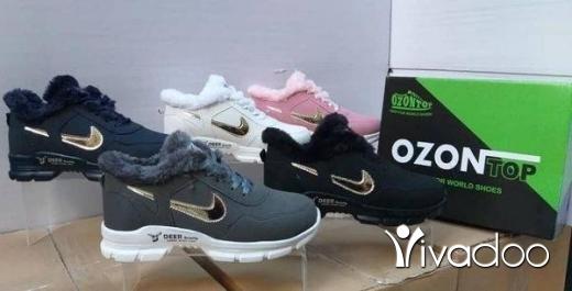 Clothes, Footwear & Accessories in Saida - مصدر اساسي