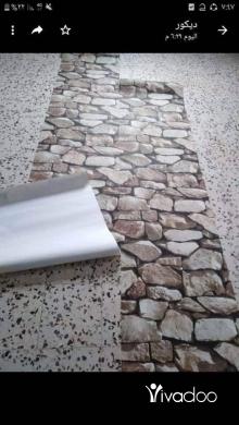 DIY Tools & Materials in Tripoli - ورق جدران 3D نوعية ممتازة