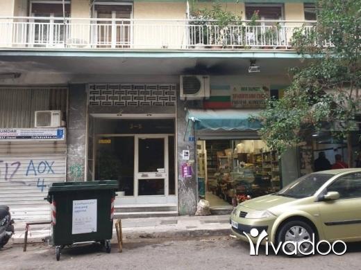 Apartments in Metn - شقة مميزة للبيع في منطقة أثينا  - سينتاغما- اليونان تبعد ٣ كلم عن أكروبوليس السياحية