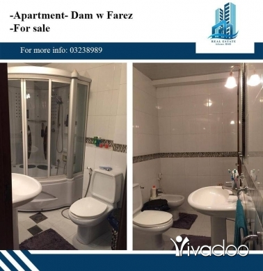 Apartments in Tripoli - شقة فخمة للبيع في طرابلس ضم وفرز بجانب مطعم VIP خلف عبد طحان,