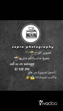 Offered Job in Saida - المناطق السياحية