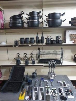 DIY Tools & Materials in Nabatyeh - عرضنا لجديد