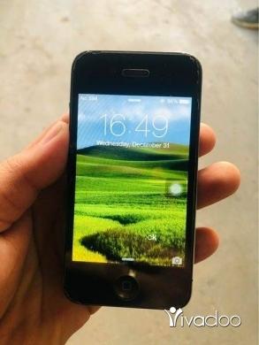 Phones, Mobile Phones & Telecoms in Tripoli - 4