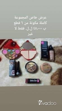 Health & Beauty in Tripoli - عرض خاص