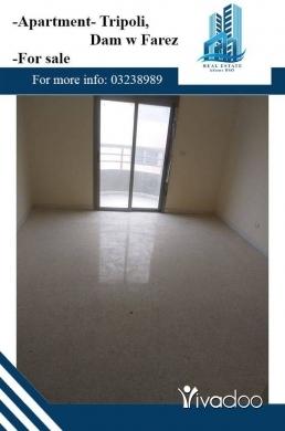 Apartments in Beirut City - شقة جديدة وكبيرة للبيع في الضم والفرز