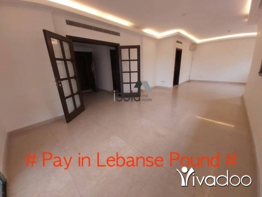 Apartments in wata al-mousaitbeh - A 250 m2 apartment for rent in Wata el msaytbeh