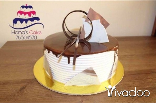 Goods Suppliers & Retailers in Tripoli - Hana's cake