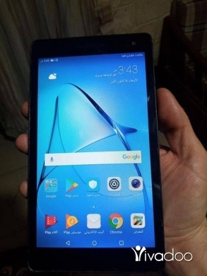 Phones, Mobile Phones & Telecoms in Minieh - T3