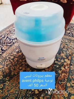 Appliances in Tripoli - ادوات كهربائية و العاب