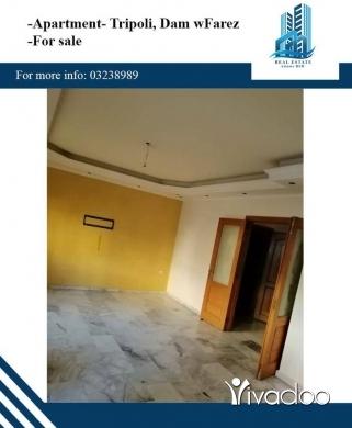 Apartments in Beirut City - شقة للبيع في طرابلس- ضم و فرز,
