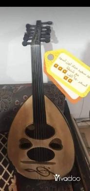 Music, Films, Books & Games in Beirut City - الات موسيقيه