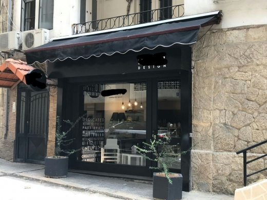 Shop in Mar Mikhael - shop For Rent in Achrafieh Between Gemayze And Mar Mkahayel