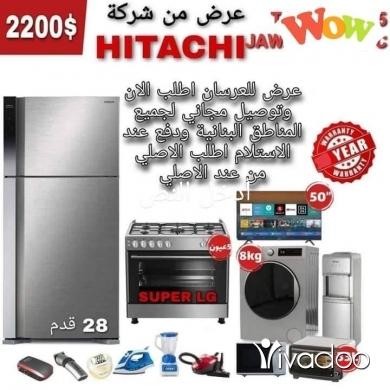 Appliances in Choueifat - جميع ادوات كهربائية وامنزلي