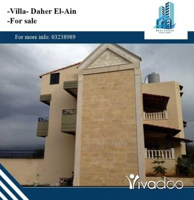 Apartments in Tripoli - تربليكس (triplex for sale) بمواصفات عالية للبيع ,في مجمع فيلل, تقع في نخلة,شمال لبنان