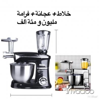 Appliances in Bourj el Barajneh - للجادين فقط