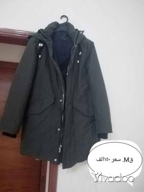 Clothes, Footwear & Accessories in Beirut City - بيروت النبعه حد سن الفيل
