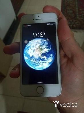 Phones, Mobile Phones & Telecoms in Minieh - 5s