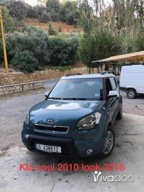 Kia in Tripoli - Kia soul 2010 look 2016