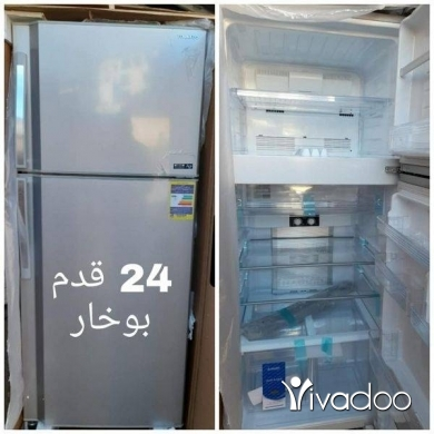 Appliances in Choueifat -