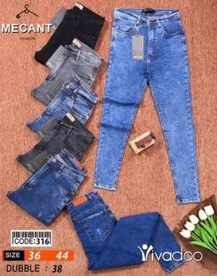 Clothes, Footwear & Accessories in Saida - البسه رجالي نسواني ولادي
