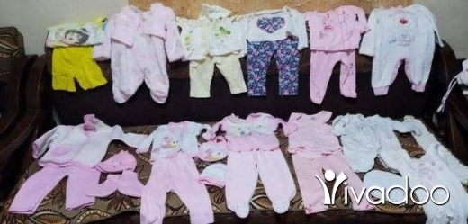 Baby & Kids Stuff in Tripoli - ديارة بيبي