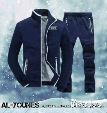 Clothes, Footwear & Accessories in Aramoun - للبيع