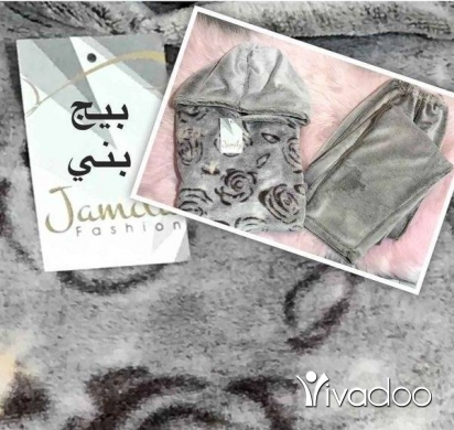 Clothes, Footwear & Accessories in Aramoun - Beauty-chic