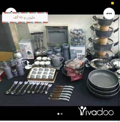 DIY Tools & Materials in Chiyah - أفضل نوعية وأحلى أسعار