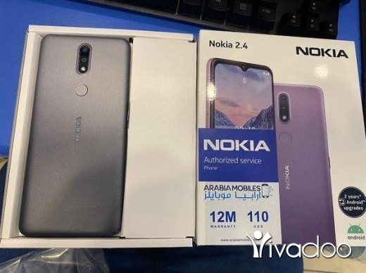 Phones, Mobile Phones & Telecoms in Tripoli - Nokia 2.4
