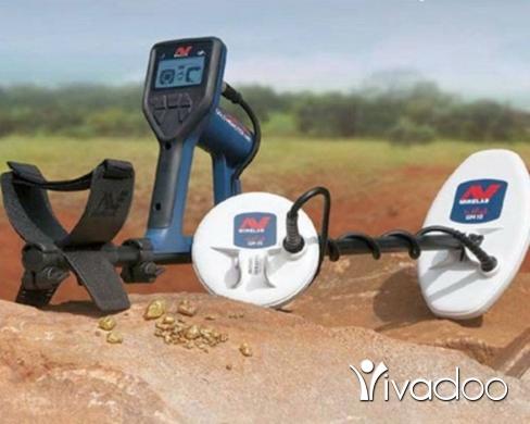 Appliances in Bteddine Al Loqc - جهاز وحش الذهب1000 للبحث عن الذهب المدفون