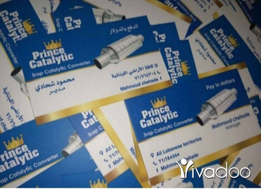 Car Parts & Accessories in Saida - ديبو البيئة