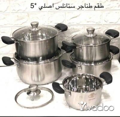 DIY Tools & Materials in Tripoli - طقم طناجر