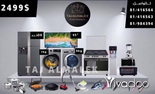 Appliances in Chiyah - تاج الملك للتجارة تقدم  اقوى العروض على الأطلاق