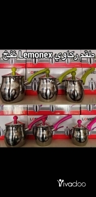 DIY Tools & Materials in Bouchrieh - طقم ركاوي Lemonex